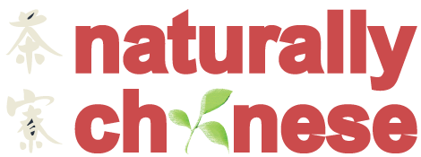 Premier Chinese Restaurant Logo